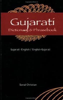 GC. HIPPOCRENE GUJRATI DICT. AND PHRASEBOOK | 9780781810517